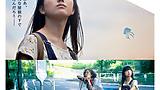 清原果耶が魅せる新たな表情に注目!映画『宇宙でいちばんあかるい屋根』ポスタービジュアル解禁!
