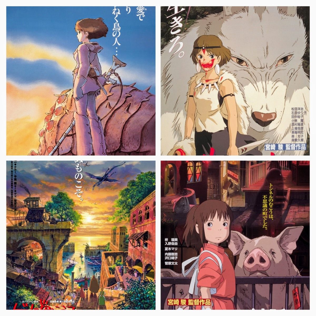 ジブリの超名作!風の谷のナウシカ、もののけ姫、千と千尋の神隠し、ゲド戦記が映画館で上映決定!