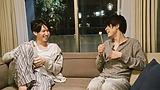成田凌が大倉忠義に耳かきをおねだり !映画『窮鼠はチーズの夢を見る』本編映像解禁!!
