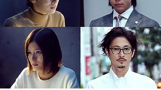 北川景子主演映画『ファーストラヴ』堤幸彦が「密度の濃い化学反応」と絶賛した追加キャスト決定!
