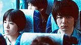 中村倫也主演 映画『人数の町』 さらに深まる謎、暴力とエロスの気配に満ちた予告映像&場面写真解禁!