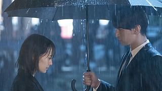映画『窮鼠はチーズの夢を見る』成田凌演じる今ヶ瀬、最大の恋敵は 「あざとかわいい女子」吉田志織!