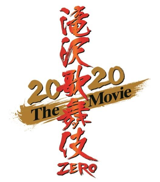 tkz_logo_4c_ol