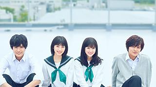 映画『思い、思われ、ふり、ふられ』藤森慎吾、ゆきぽよ、山之内すずが出演した、映画特番の放送が決定!