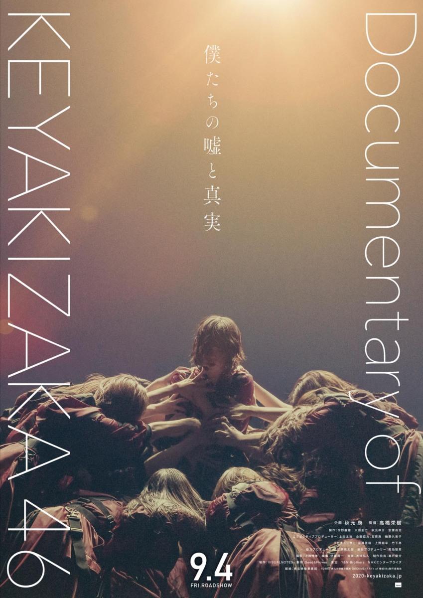 200225_KZ46_poster