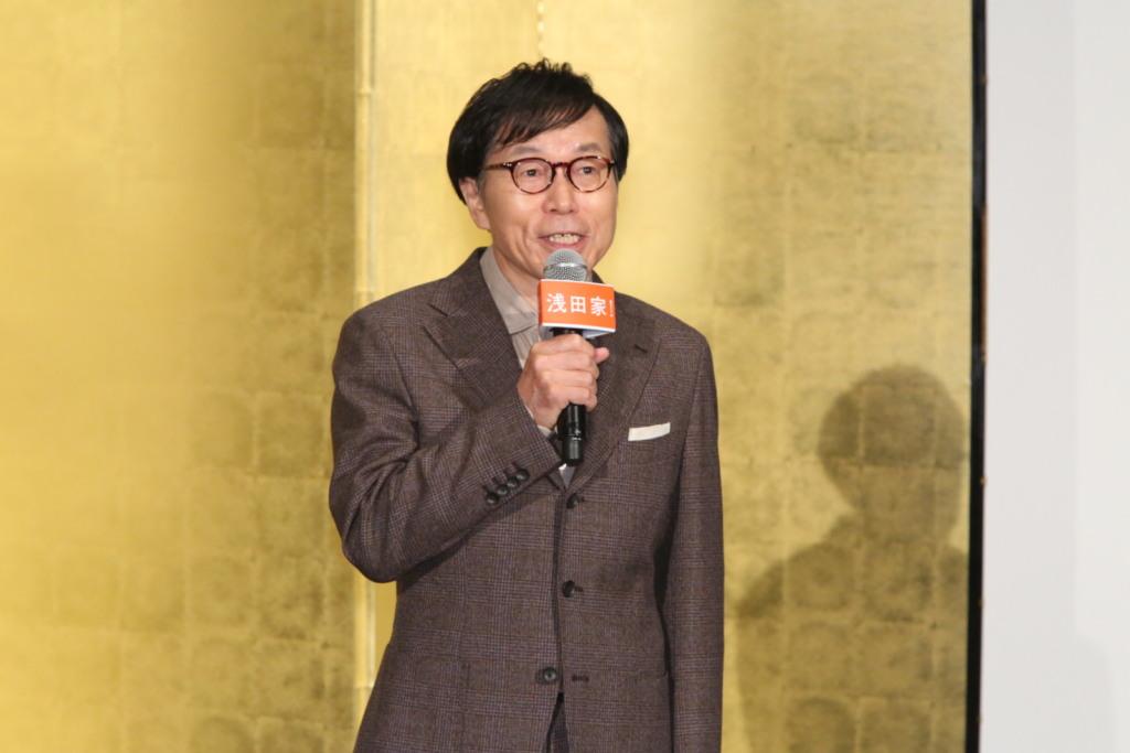 平田満さん