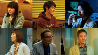 菅田将暉 × 有村架純、初のW主演 映画『花束みたいな恋をした』追加キャスト解禁!!