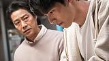 父・一登(堤真一)と息子・規士(岡田健史)が衝突 !映画『望み』本編映像解禁!!