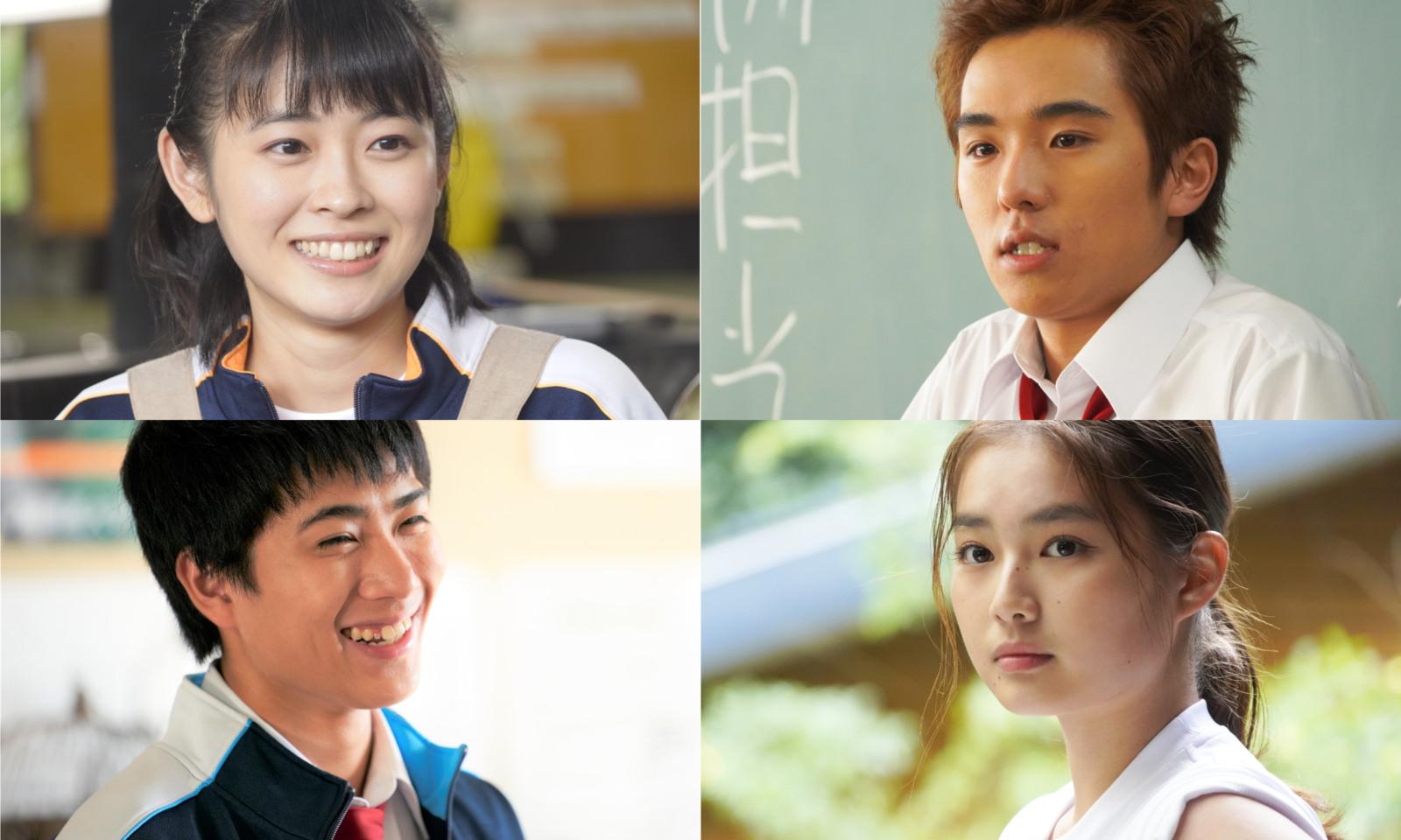 映画『胸が鳴るのは君のせい』河村花、若林時英、箭内夢菜、入江海斗がクラスメイト役として追加解禁!
