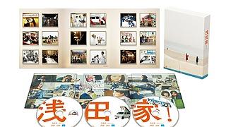 映画『浅田家!』2021年3月Blu-ray&DVD リリース。豪華版には、主演︓⼆宮和也×原案︓浅⽥政志×監督︓中野量太によるビジュアルコメンタリーを収録!!