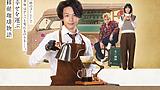 テレビ東京ドラマ『珈琲いかがでしょう』公式ビジュアルBOOKが5月24日(月)に発売決定!中村倫也、夏帆、磯村勇斗 鼎談インタビュー等収録!