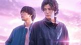 映画『名も無き世界のエンドロール』Blu-ray&DVDが2021年8月4日に発売決定!発売決定を記念して、岩田剛典・新田真剣佑のコメント動画も解禁!