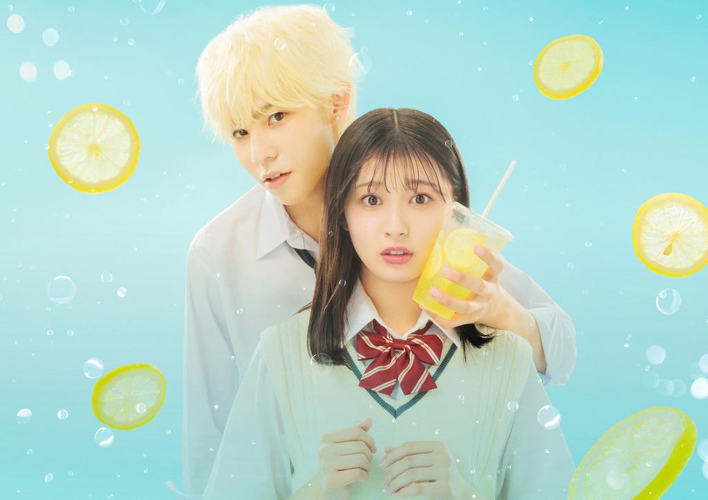 【グッズプレゼント】映画『ハニーレモンソーダ』オリジナルグッズを3名様にプレゼント!