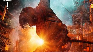 IMAX®&4DXで剣心の集大成を体感せよ!映画『るろうに剣心 最終章 The Final/ The Beginning』特別映像解禁&各界の著名人たちから鑑賞コメントが続々到着!
