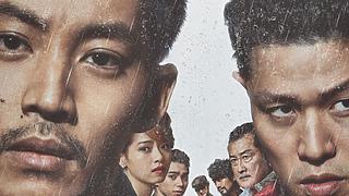 映画『孤狼の血 LEVEL2』超人気声優・津田健次郎がナレーションを務める激闘の15秒スポット2種解禁!