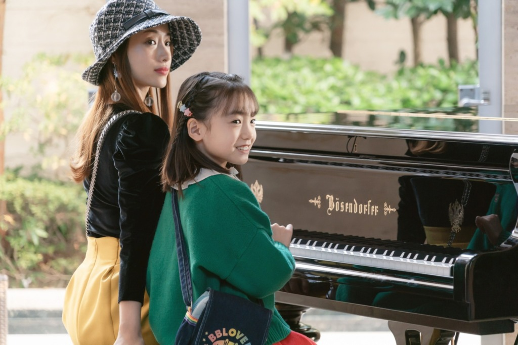永野芽郁&田中圭による理想の父娘、石原さとみ演じる魔性の女… 映画『そして、バトンは渡された』物語を紐解く新場面写真が一挙公開!