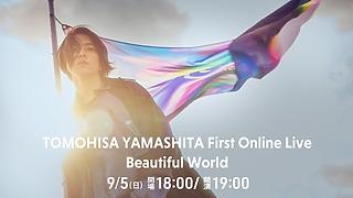 """山下智久 初のオンラインライブ 「TOMOHISA YAMASHITA First Online Live """"Beautiful World""""」 Huluストアで9月5日(日)19時から配信決定!"""