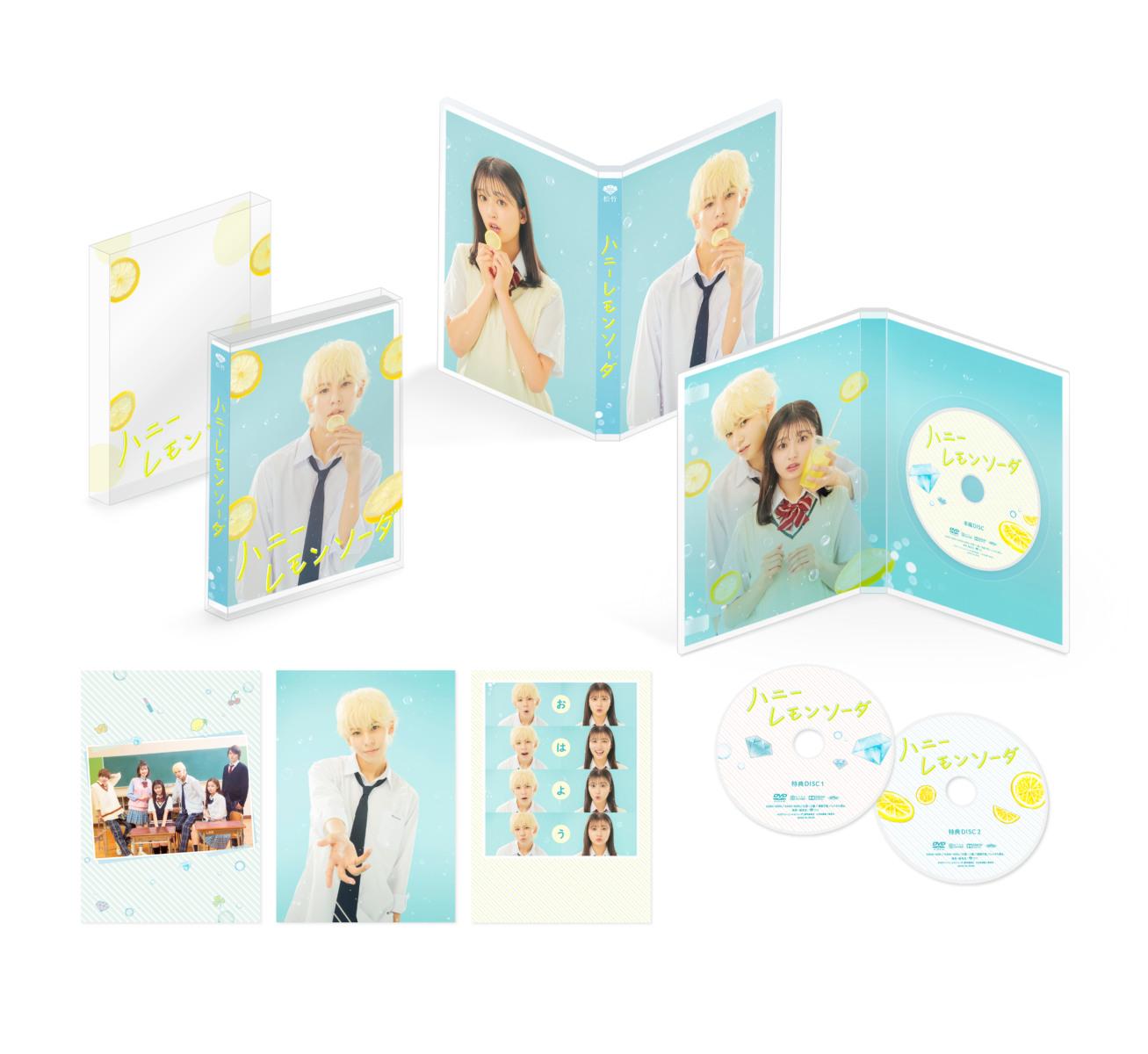 映画『ハニーレモンソーダ』Blu-ray&DVD発売決定!!ラウール&吉川愛より発売記念コメントも到着!!