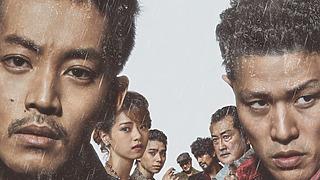 映画『孤狼の血 LEVEL2』日岡・上林・チンタ・橘の衣装が当たる!スペシャルサンクス キャンペーンを開催!!
