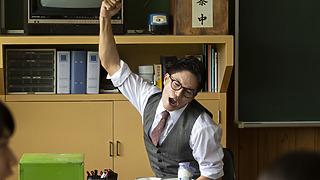 給食に翻弄される市原隼人がスクリーンに帰ってくる!「おいしい給食 season2」ドラマ放送開始前に映画化が決定!!