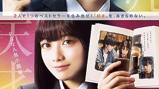 shosetsu_no_kamisama_b5_h1_ol