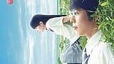 【テンプレート(試写会プレゼント)】映画『』に【組名様】をご招待!